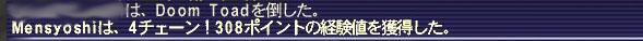 b0003550_19583486.jpg