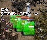 c0020762_22305580.jpg