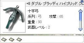 b0070569_1931266.jpg