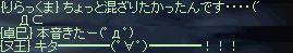 b0050075_20201379.jpg