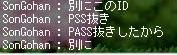 c0016679_1847199.jpg