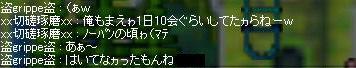 d0060781_23154375.jpg