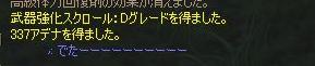 c0016602_0312676.jpg