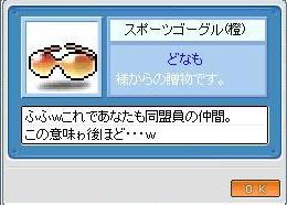 d0048007_2113125.jpg
