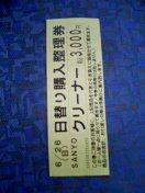 b0003308_1592555.jpg