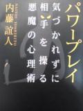 b0063420_1482898.jpg