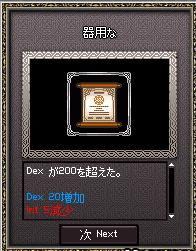 c0069320_22401340.jpg