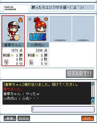 d0021620_10132851.jpg