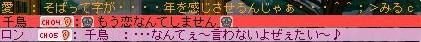 b0059423_1144694.jpg
