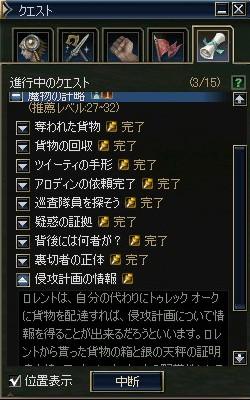 c0019024_1865595.jpg