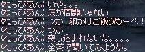 b0036436_051589.jpg