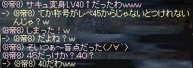 b0036436_0563482.jpg