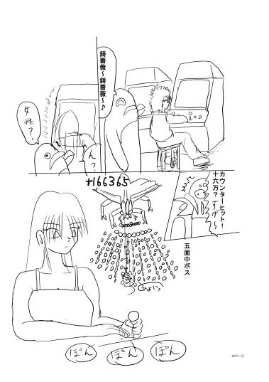 b0069953_2591635.jpg