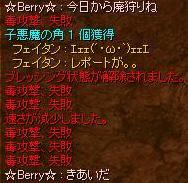 d0037655_1947395.jpg