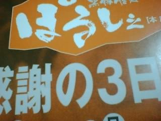 b0053656_18362290.jpg