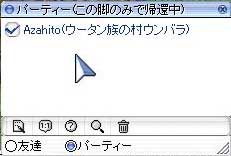 c0048069_10334041.jpg