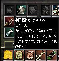 d0060681_1612778.jpg