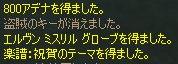 c0056384_197551.jpg