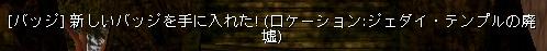 d0023186_1324826.jpg