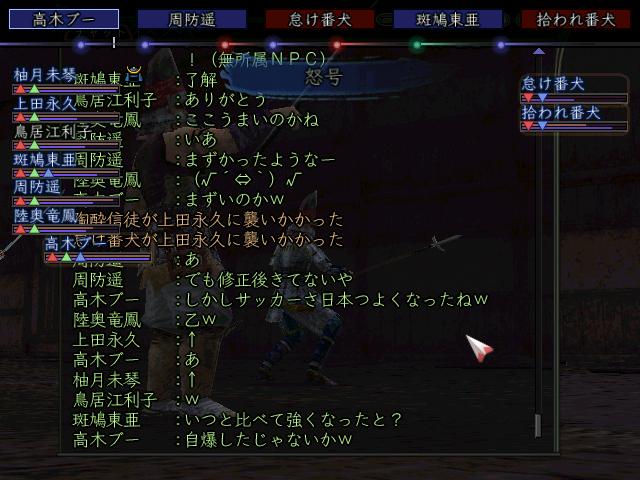 b0026696_20103089.jpg