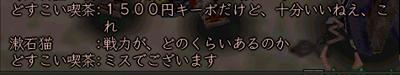 b0026696_20382960.jpg