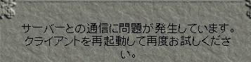 a0034999_6462971.jpg