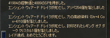 e0008801_18111532.jpg