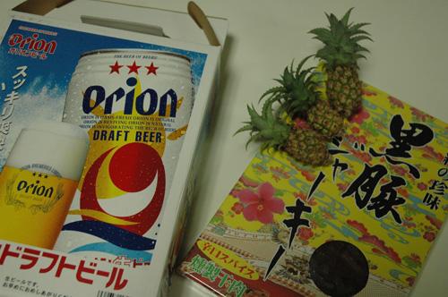6月27日(月)沖縄土産_b0069507_3533732.jpg