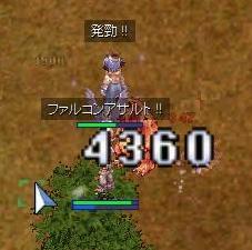 c0052014_6304522.jpg