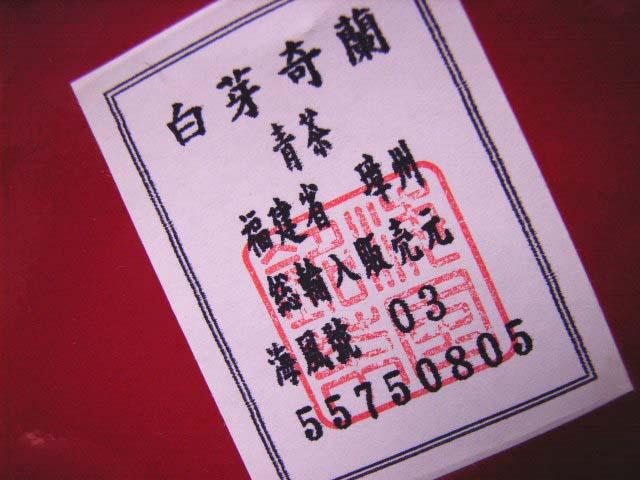 b0032921_125353.jpg