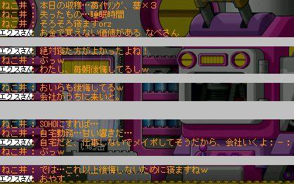 b0039021_1364537.jpg