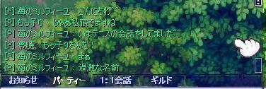e0009225_9463634.jpg