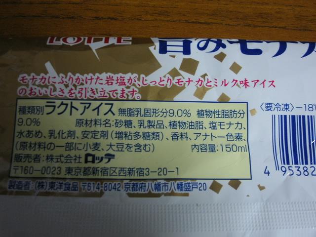 b0064726_22333536.jpg