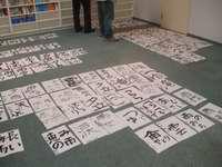 雨の書道展審査会_d0004728_652163.jpg