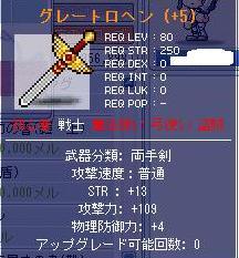 b0012230_2140521.jpg