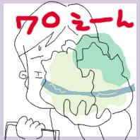 c0019433_2313732.jpg