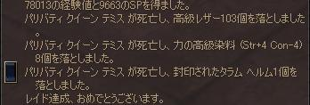 e0005333_19394135.jpg