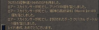 e0005333_20112766.jpg