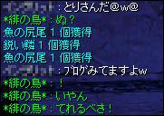 a0000152_0213287.jpg