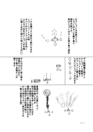 b0069953_194168.jpg