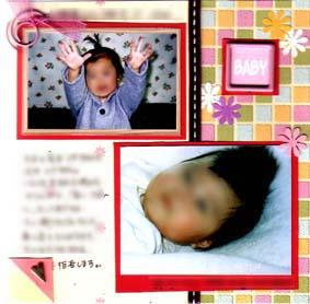 c0069757_0304860.jpg