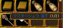 d0017366_2435969.jpg