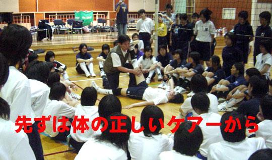 中学生_c0000970_952279.jpg