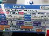 d0028072_0172428.jpg