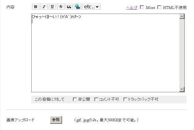 d0064979_1758588.jpg