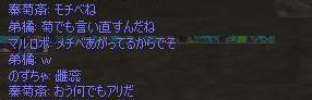 c0017886_11473685.jpg