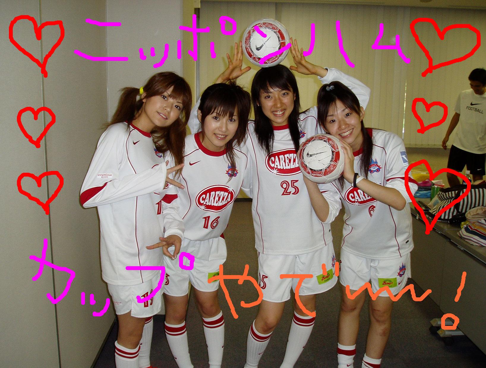 大阪☆★ニッポンハムカップ★☆_c0038100_23214988.jpg