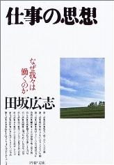 b0013206_1656040.jpg