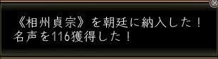 d0058007_21543424.jpg