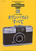 Half-Frame Camera_b0028917_22363695.jpg
